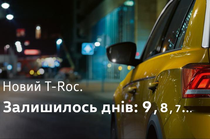 укрн5кр54